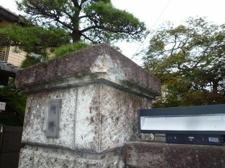 大谷石門柱 欠けの部分補修【やねきハウスのリフォーム】(リフォーム前)