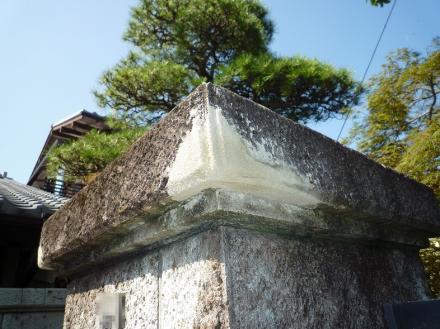 大谷石門柱 欠けの部分補修【やねきハウスのリフォーム】(リフォーム後)