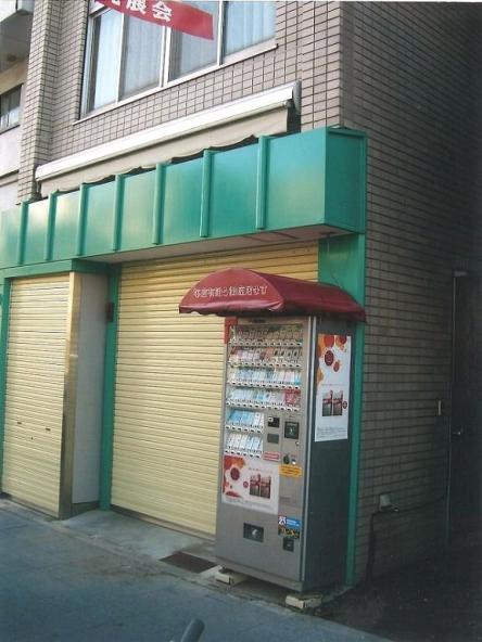店舗シャッター及び外部塗装【やねきハウスのリフォーム】(リフォーム後)