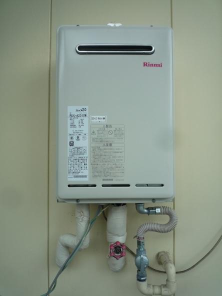 ガス給湯器取替え工事【やねきハウスのリフォーム】(リフォーム後)