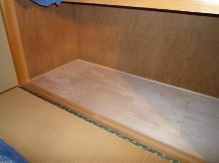 シロアリ防虫駆除及び床下改修【やねきハウスのリフォーム】(リフォーム後)