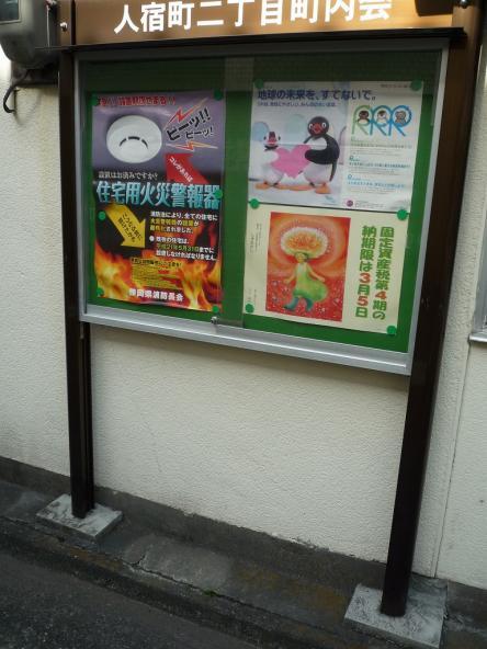 町内会掲示板移設工事【やねきハウスのリフォーム】(リフォーム後)