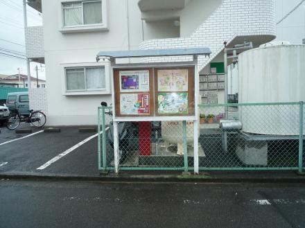 町内会掲示板の取替工事【やねきハウスのリフォーム】(リフォーム前)